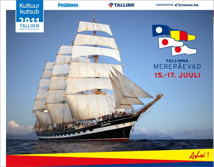 Legendary sailing ship 'Krusenstern' returns to Estonia for Tallinn Maritime Days from 15 to 17th of