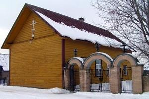 Suur-Kolkja Old Believers Prayer House of the Estonian Association of Old Believers Congregations