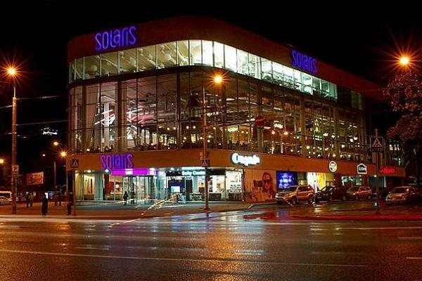 Solaris entertainment and lifestyle centre