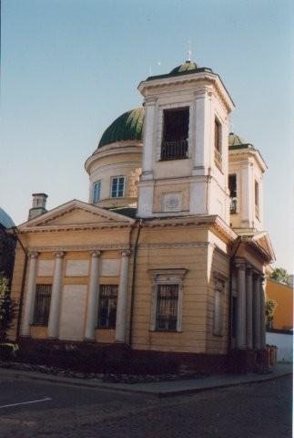 St. Nicholas' Orthodox Church