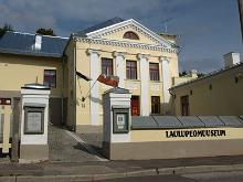 Tartu Song Festival Museum
