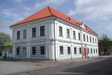 Tartu City Museum