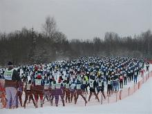 Tartu Marathon Ski Track