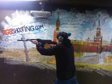 KGB Shooting Range