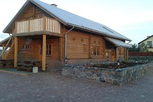 Askari Holiday House