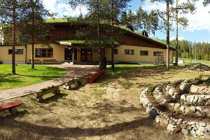 Valgehobusemägi Skiing and Holiday Centre