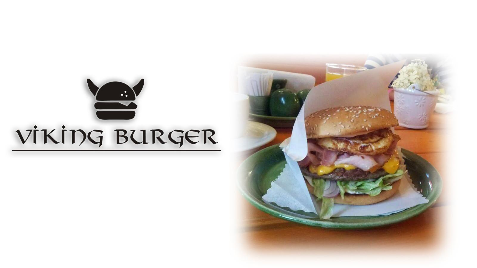 Viking Burger Salmel