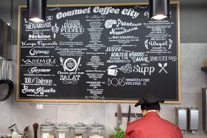 """Gourmet Coffee City"""