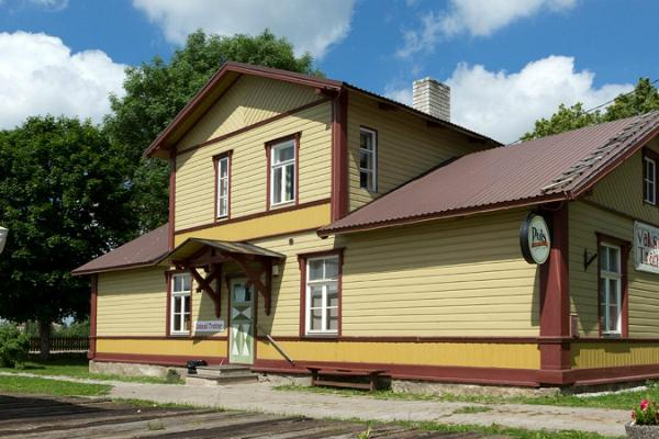 Õnnela guesthouse seminar rooms