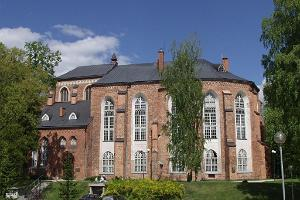 The University Treasury waits for you in the University of Tartu History Museum on Toomemägi hill