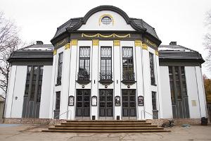 Small House of the Tartu Vanemuine Theatre (former German Theatre)
