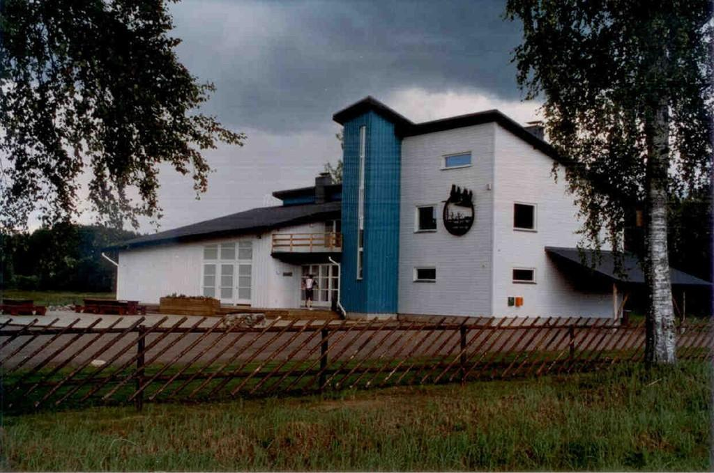 Soomaa Nature Centre