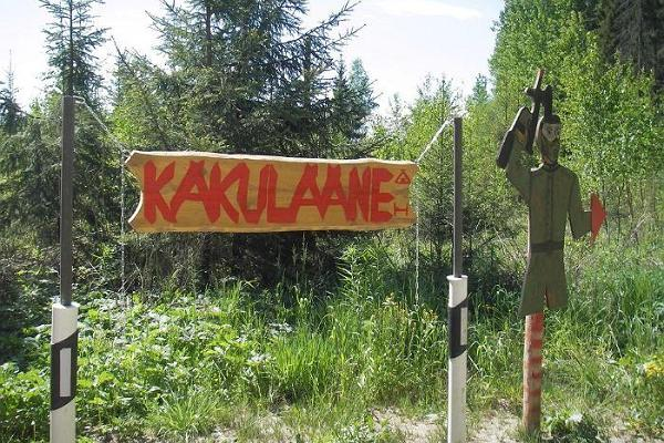 Kakulaane paintball