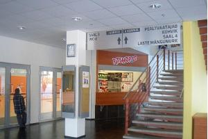 Pärnu Sports Hall - foyer