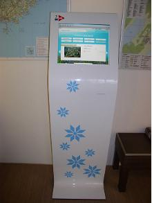 Electronic information kiosk at Kuressaare Town Hall