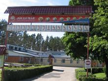 Jõulumäe Recreational Sports Centre