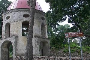 Gate tower of Sutlema Manor