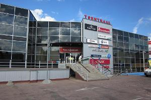 Shopping centre Tsentraal