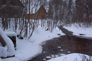 Winter by the Pärlijõe River