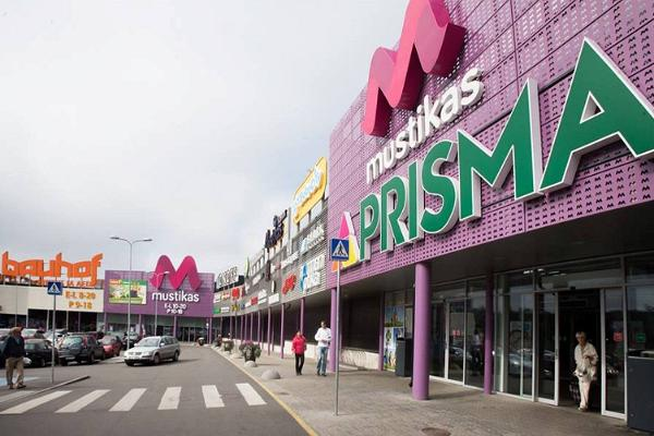 Mustikas Shopping Centre