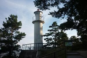 Rannapungerja lighthouse