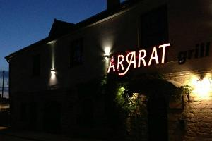 Ararati barbecue courtyard