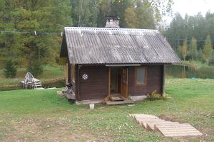 Kurvitsa Holiday House