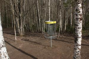 Tehvandi disc golf park
