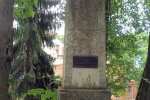Monument to Johann Karl Simon Morgenstern