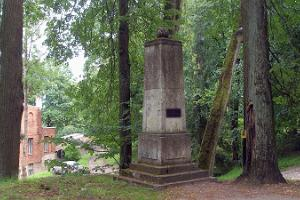 Johann Karl Simon Morgensterns monument