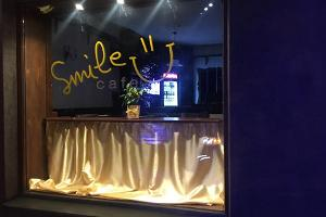 Кафе Smile Cafe