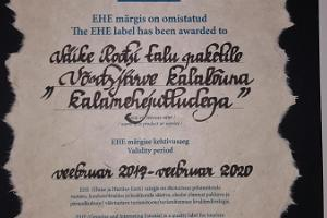 Recognised with the EHE (Genuine and Interesting Estonia) mark