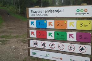 Ebavere nature and hiking trail