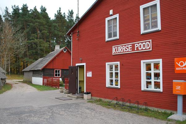 Kurase store on Kihnu