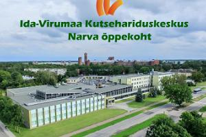 Conference centre at Narva Vocational Education Centre