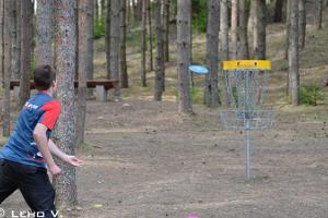 Annikoru Disc Golf Park