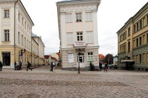 The Leaning House of Tartu