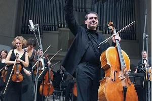 Moscow Chamber Orchestra