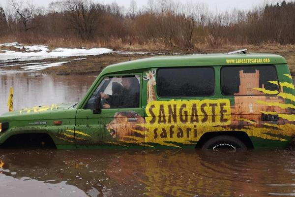 Sangaste Safari