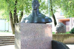 Monument to Alfred Neuland