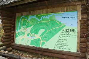 Kiidi Tourist Farm