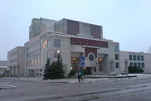 Paide Music and Theatre House