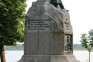 The Fr. R. Kreutzwaldi Monument and Park on the Shore of Lake Tamula